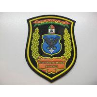 Шеврон пограничный отряд Мозырь Беларусь