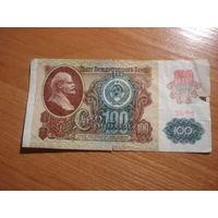 100 рублей 1991 серия КЭ