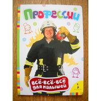Книги для малыша 1-3 года лотом