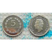Сальвадор 5 центов 1994 года. UNC. Инвестируй выгодно в монеты планеты!