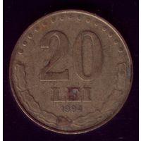 20 Лей 1994 год Румыния