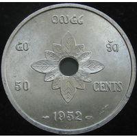 1к Лаос 50 сантимов 1952 (2-266) распродажа коллекции