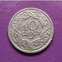 10 грошей 1923 Польша #06