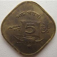 Пакистан 5 пайс 1971 г.