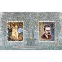 Женщины | Изобразительное искусство | Мифология | Мужчины | Обнаженные (нагие) | Художники Живопись Латвия 2016 блок **