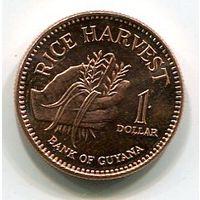 (A4) ГАЙАНА - ДОЛЛАР 2002 UNC