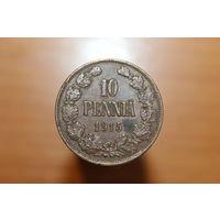 10 пенни 1915 медь.