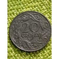 Польша 20 грош 1923 г ( цинк, сохран )