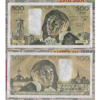 Распродажа коллекции. Франция. 500 франков 1987 года (P-156f.2 - 1968-1997 Issue)
