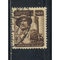 Египет Респ 1953 Солдат Стандарт #400
