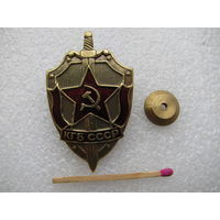 Знак. КГБ СССР. тяжёлый, винт, копия.