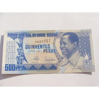 Гвинея-Бисау. 500 песо 1990 год. UNC.