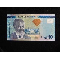 Намибия 10 долларов 2013г