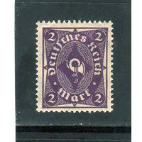 Немецкий рейх. Ми-224. Почтовый рожок.1922.