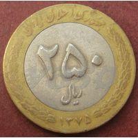 6132:  250 риалов 1996 Иран