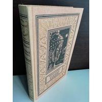 Уилки Коллинз  Лунный камень (Библиотека приключений и научной фантастики)