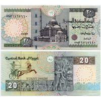 Египет. 20 фунтов (образца 2011.03.03 года, P65, UNC)