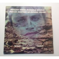Prazsky Vyber Michaela Kocaba-Zizen(Thirst)-(Fusion, Jazz-Funk, Jazz-Rock)