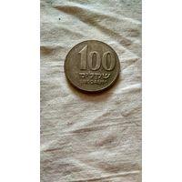 100 шекелей израиль. С рубоя