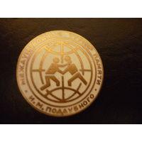 Значок Международный турнир на приз им.И. Поддубного латунь,эмаль.