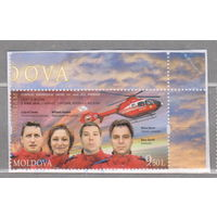 Авиация Вертолет Экипаж экстренной помощи Молдавия Молдова  2017 год Вырезка лот 4 менее 12% от каталога