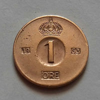 1 эре, Швеция 1953 г.