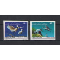 Мавритания Птицы 1986 год чистая полная серия из 2-х беззубцовых марок