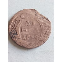 Деньга 1739