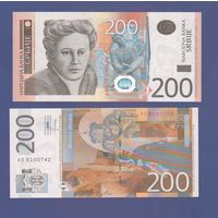 Банкнота Сербия 200 динар 2013 UNC ПРЕСС герб с мелкими деталями