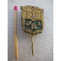 Знак. Герб города Стара Загора (Болгария, тяжёлый)