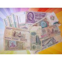 Сборный лот СССР Белоруссии и России 11 банкнот