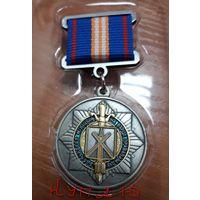 100 лет Бобруйской милиции