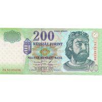 Венгрия, 200 форинтов 1998 года.