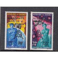Космос. Аполлон-11. Дагомея. 1969. Полная серия. Michel N 387-388 (5,2 е)