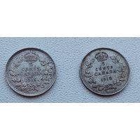 Канада 5 центов, 1918  7-6-42*43