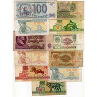 Сборный лот банкнот России, Украины, Беларуси