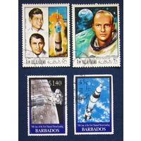 Космос (сборка, 7 марок, см. внутри)