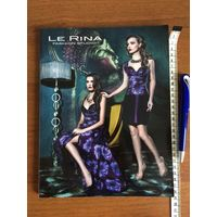 Каталог Le Rina Fashion Studio Believe the Dream