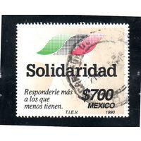 Мексика.Ми-2178.Солидарность с бедными людьми.1990.