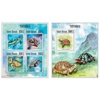 2013 Гвинея-Биссау фауна черепахи KB + BL MNH