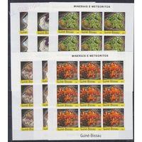 S6 MNH Гвинея-Бисау Минералы    6 листов