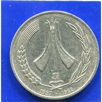 Алжир 1 динар 1987 , 25 лет Независимости