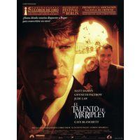 Талантливый мистер Рипли / The Talented Mr. Ripley (1999) Скриншоты внутри