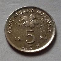 5 сен, Малайзия 1998 г.