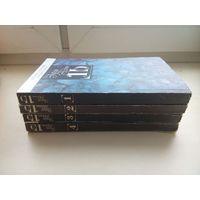 Эдгар По (собрание сочинения 4 тома)