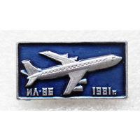 ИЛ-86 1981 год. Самолет. Авиация #0027-TP1