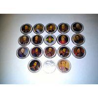 Набор цветных монет 5 рублей, Полководцы отечественной войны 1812 года, 17 монет