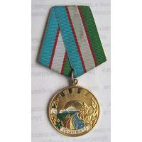 Медаль SUHRAT. Узбекистан. Номерная.