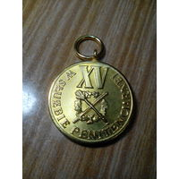 Редкая медаль 15 лет службы в пенициарной системе.Польша