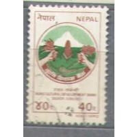 1992. Непал. ЭМБЛЕМА БАНКА.